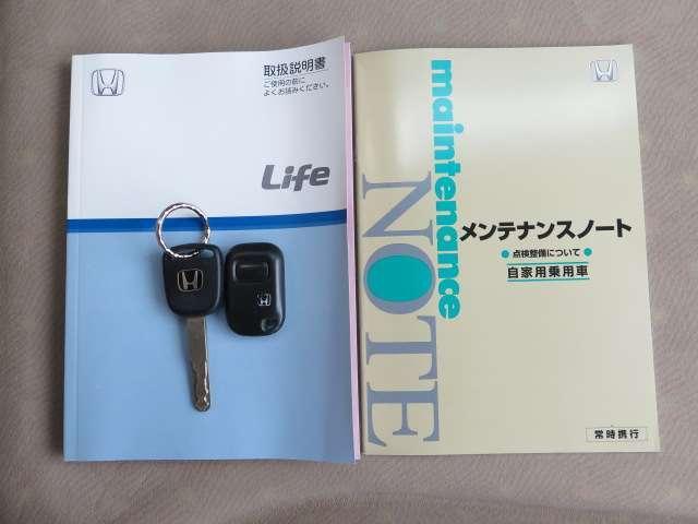 ホンダ ライフ ファインスペシャル4WD 防錆加工済 CD