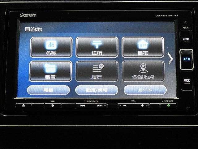 「ホンダ」「シャトル」「ステーションワゴン」「北海道」の中古車2