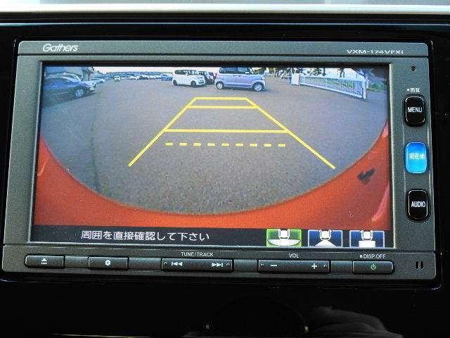 「ホンダ」「フィット」「コンパクトカー」「北海道」の中古車3