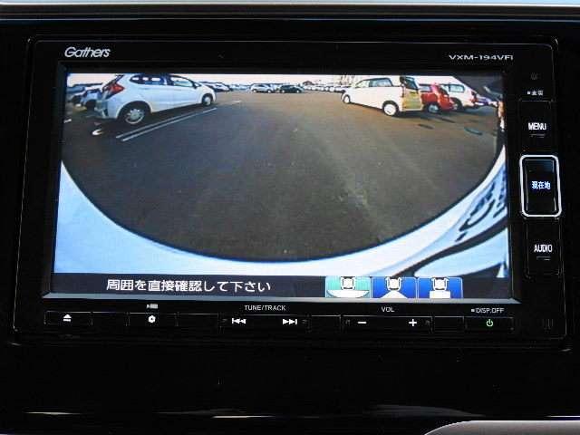 L ホンダセンシング サポカーS ナビ リアカメラ 4WD(4枚目)