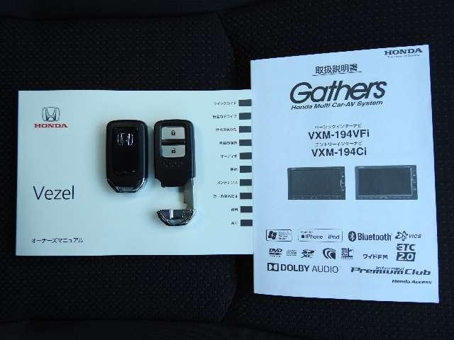 X・ホンダセンシング サポカーS ナビ リアカメラ 4WD ホンダセンシング VSA クルーズコントロール シートヒーター USBジャック フォグライト(20枚目)