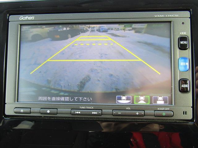 ホンダ ステップワゴン G 4WD 8人乗り