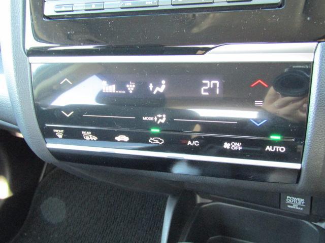 オートエアコンで快適な運転をサポートしてくれます!