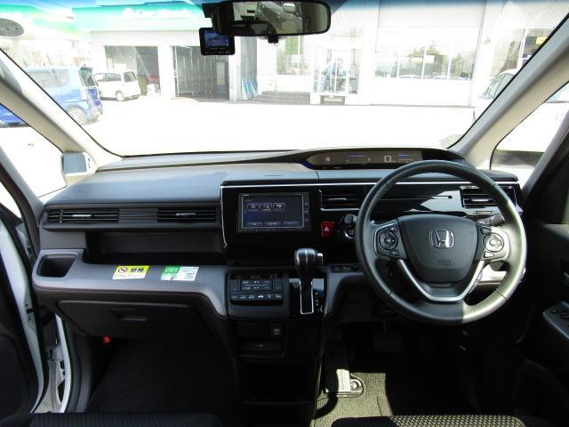 スパーダ ホンダセンシング 純正ナビ オートライトコントロール LEDヘッドライト プラズマクラスターエアコン フロントドライブレコーダー(2枚目)