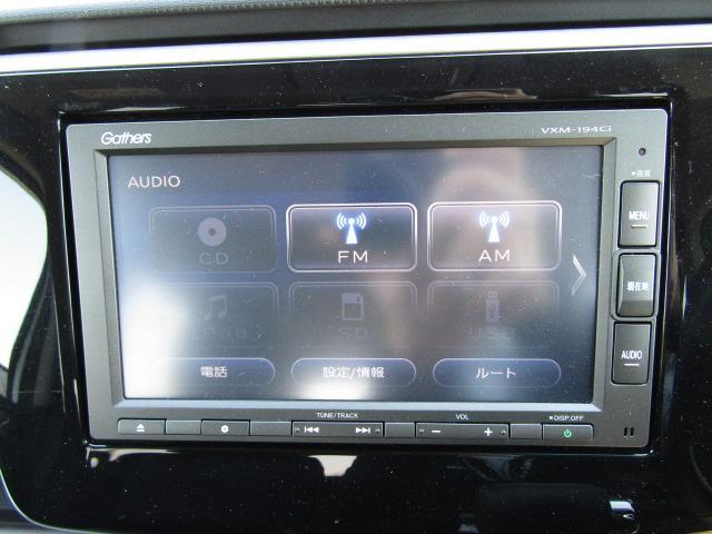 スパーダ ホンダセンシング 純正ナビ オートライトコントロール LEDヘッドライト プラズマクラスターエアコン フロントドライブレコーダー(3枚目)