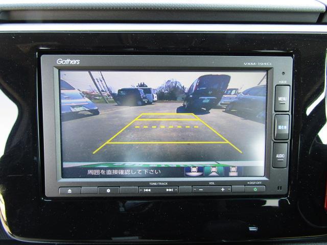 スパーダ ホンダセンシング 純正ナビ オートライトコントロール LEDヘッドライト プラズマクラスターエアコン フロントドライブレコーダー(5枚目)