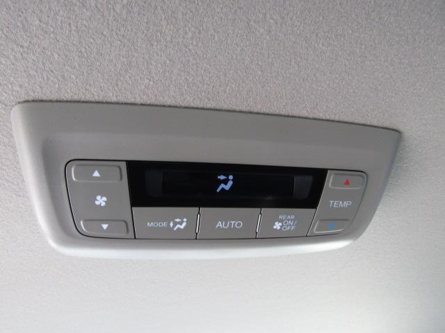 スパーダ ホンダセンシング 純正ナビ オートライトコントロール LEDヘッドライト プラズマクラスターエアコン フロントドライブレコーダー(28枚目)