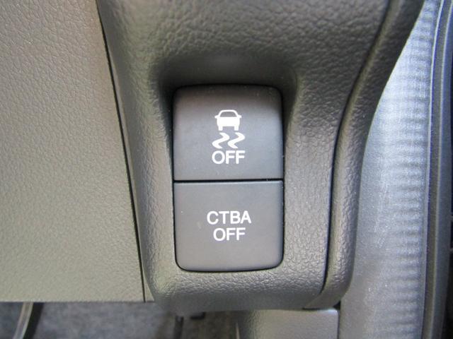 G・ターボLパッケージ 純正フルセグナビ 衝突軽減ブレーキ オートライトコントロール HIDヘッドライト サイドエアバッグ サイドカーテンエアバッグ 前席シートヒーター(20枚目)