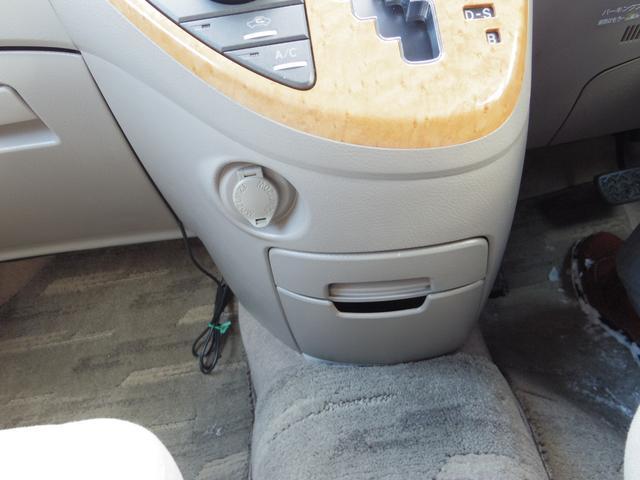 トヨタ アイシス G Uセレクション 4WD 両側Pスライド Pバックドア