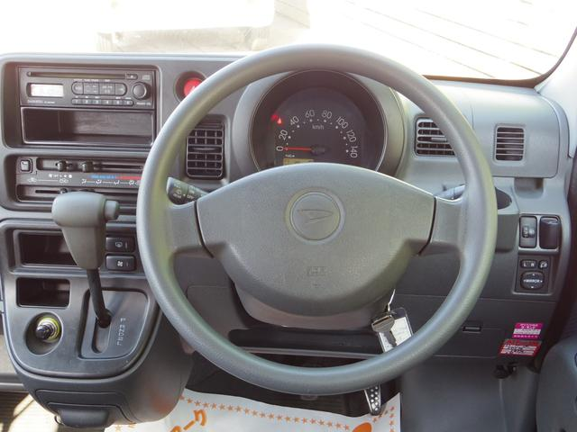 ダイハツ ハイゼットカーゴ クルーズ 4WD Rヒーター 1オーナー 寒冷地仕様