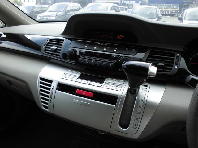 ホンダ エディックス 20X 4WD キーレス HIDライト