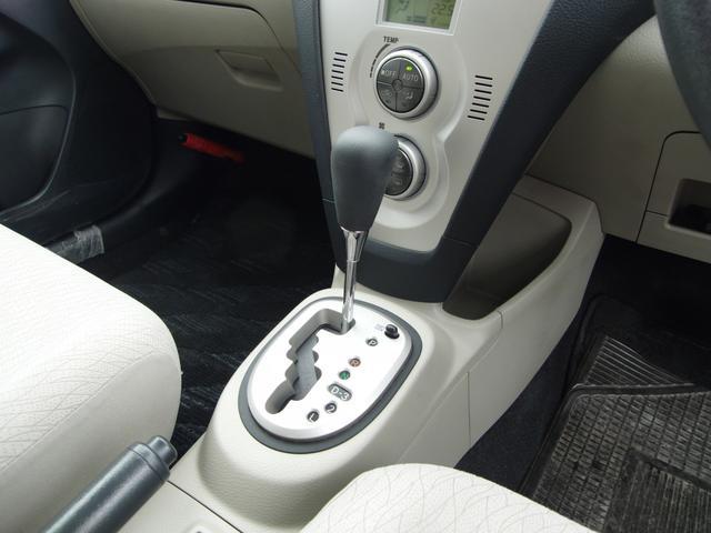 G 4WD HDDナビ スマートキー 夏冬タイヤ付(13枚目)