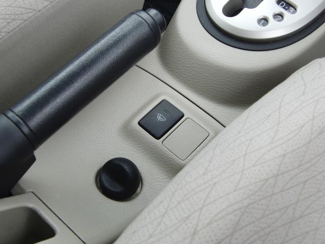 G 4WD HDDナビ スマートキー 夏冬タイヤ付(14枚目)