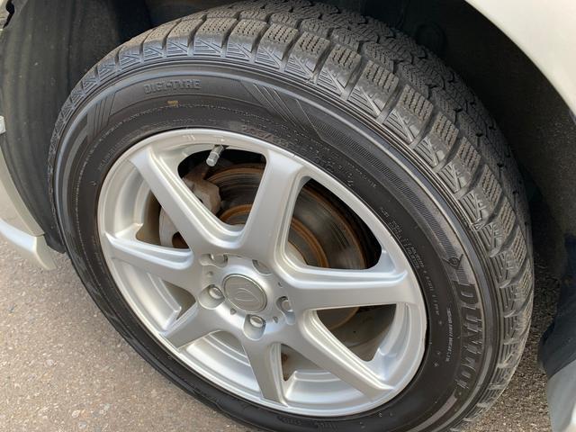 「トヨタ」「オーリス」「コンパクトカー」「北海道」の中古車20