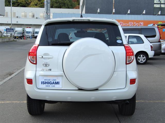 「トヨタ」「RAV4」「SUV・クロカン」「北海道」の中古車9