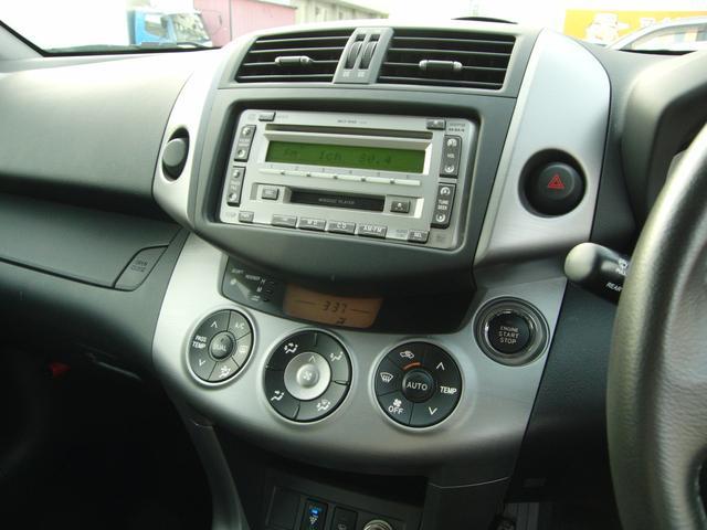 「トヨタ」「RAV4」「SUV・クロカン」「北海道」の中古車13