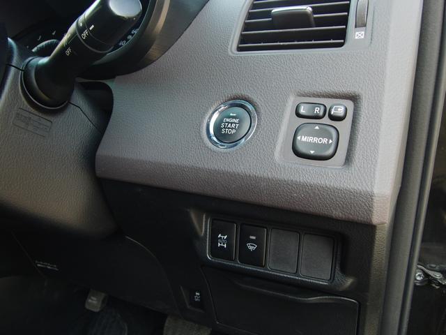 「トヨタ」「マークXジオ」「ミニバン・ワンボックス」「北海道」の中古車13