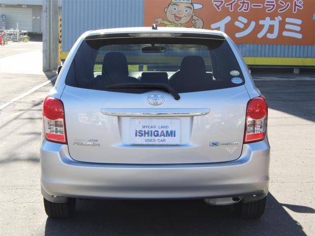 「トヨタ」「カローラフィールダー」「ステーションワゴン」「北海道」の中古車8