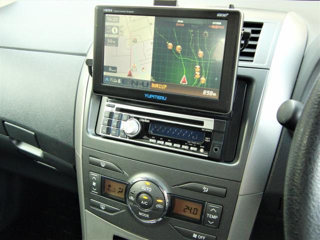 「トヨタ」「カローラフィールダー」「ステーションワゴン」「北海道」の中古車12