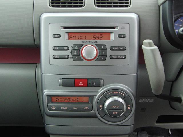 オートエアコン完備☆別途、社外オーディオやカーナビへの変更も承ります。