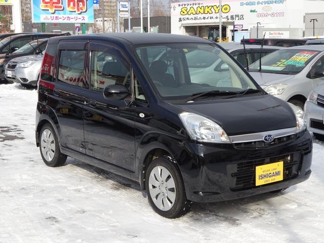 「スバル」「ステラ」「コンパクトカー」「北海道」の中古車7