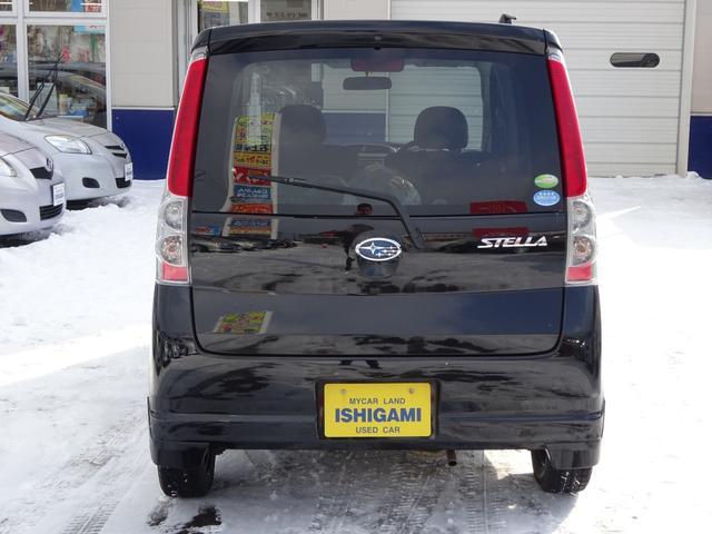 「スバル」「ステラ」「コンパクトカー」「北海道」の中古車10