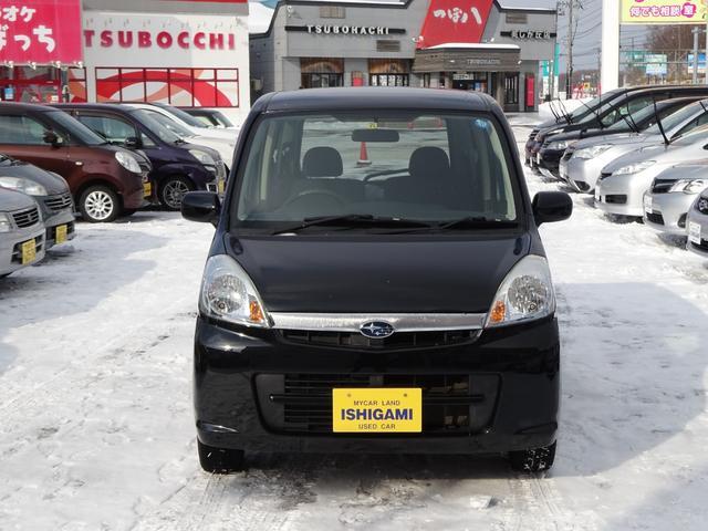「スバル」「ステラ」「コンパクトカー」「北海道」の中古車23