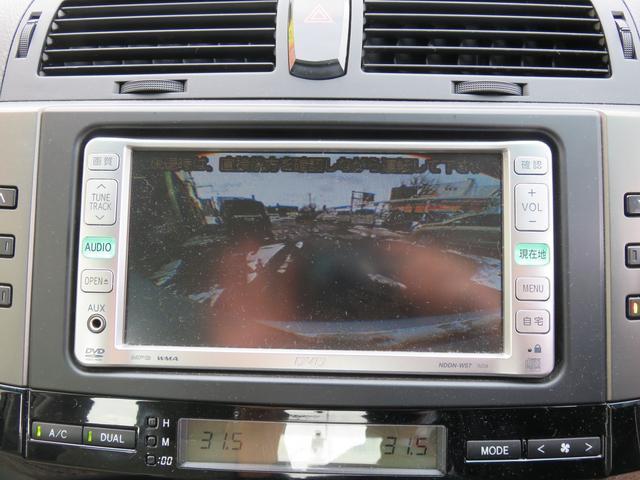 250G Four 4WD ドライブレコーダー前後 HID 運・助手席パワーシート プッシュスタート ナビ バックカメラ 寒冷地仕様(14枚目)