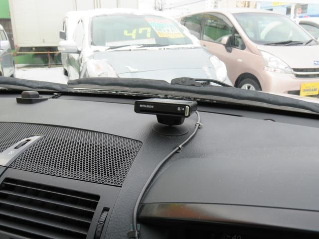 250G Four 4WD ドライブレコーダー前後 HID 運・助手席パワーシート プッシュスタート ナビ バックカメラ 寒冷地仕様(15枚目)