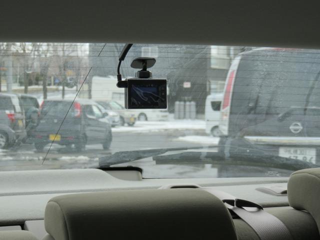 250G Four 4WD ドライブレコーダー前後 HID 運・助手席パワーシート プッシュスタート ナビ バックカメラ 寒冷地仕様(17枚目)