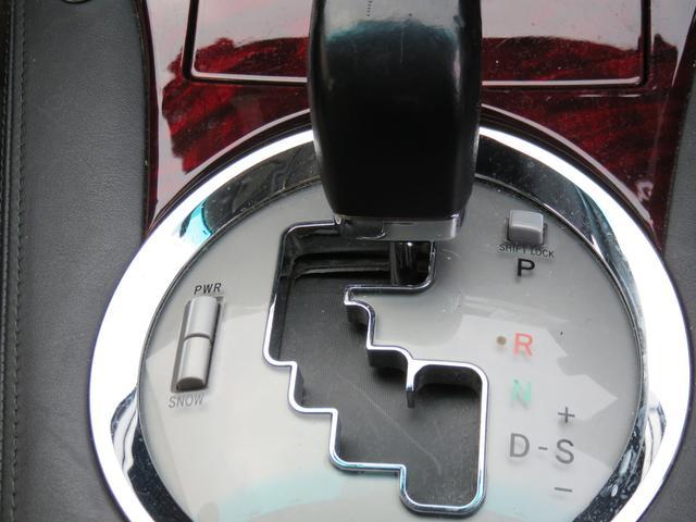 250G Four 4WD ドライブレコーダー前後 HID 運・助手席パワーシート プッシュスタート ナビ バックカメラ 寒冷地仕様(18枚目)