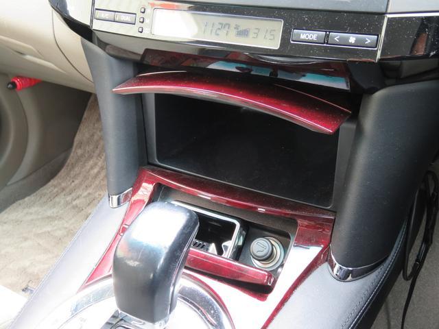 250G Four 4WD ドライブレコーダー前後 HID 運・助手席パワーシート プッシュスタート ナビ バックカメラ 寒冷地仕様(20枚目)