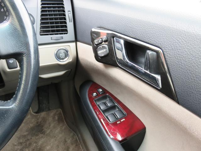 250G Four 4WD ドライブレコーダー前後 HID 運・助手席パワーシート プッシュスタート ナビ バックカメラ 寒冷地仕様(23枚目)