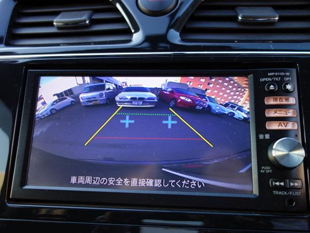 日産 セレナ 20S 4WD メモリーナビTV バックカメラ