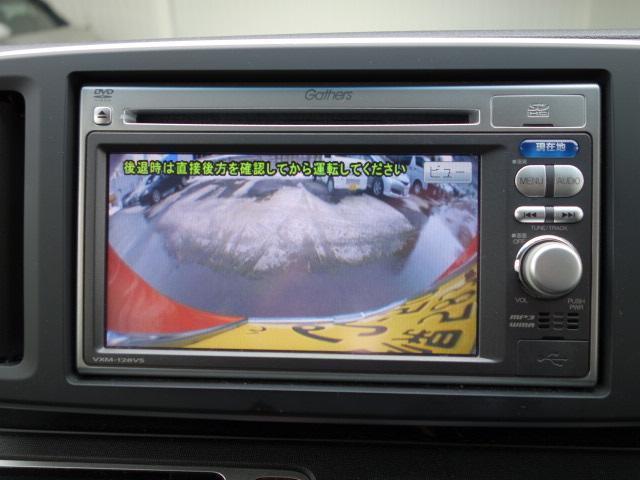 ホンダ N-ONE G・Lパッケージ 4WD 純正ナビTV HID