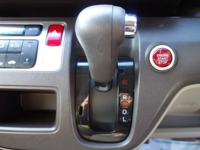 G・Lパッケージ 4WD HID(17枚目)