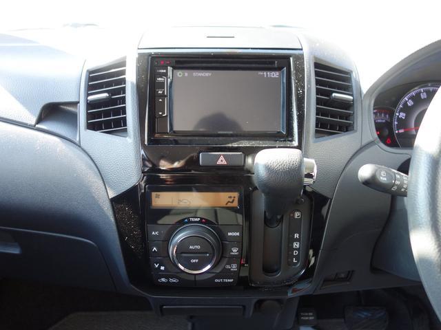 XS 4WD 当社レンタアップ車 保証2年付き(18枚目)