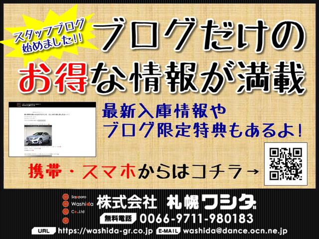 XS 4WD 当社レンタアップ車 保証2年付き(20枚目)