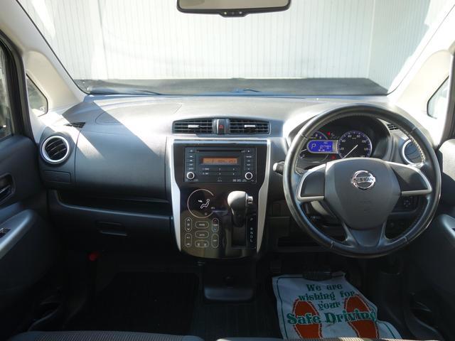 ハイウェイスター X 4WD 保証2年付き(15枚目)