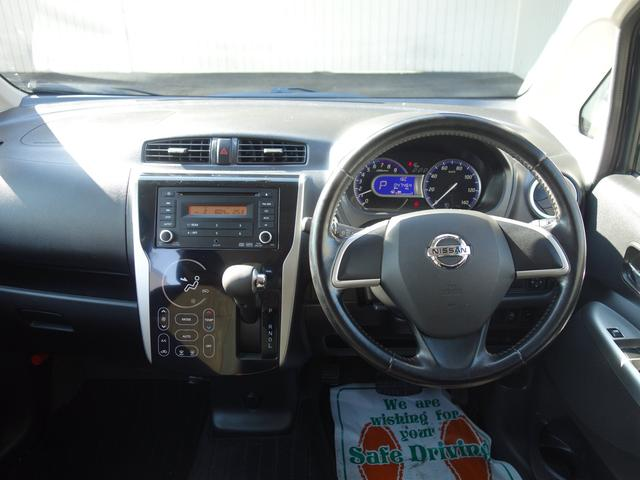 ハイウェイスター X 4WD 保証2年付き(16枚目)