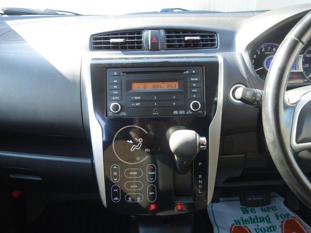 ハイウェイスター X 4WD 保証2年付き(17枚目)