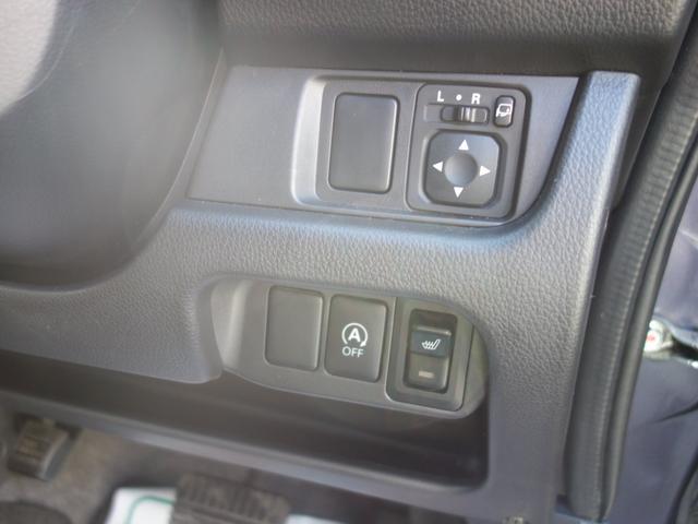 ハイウェイスター X 4WD 保証2年付き(18枚目)