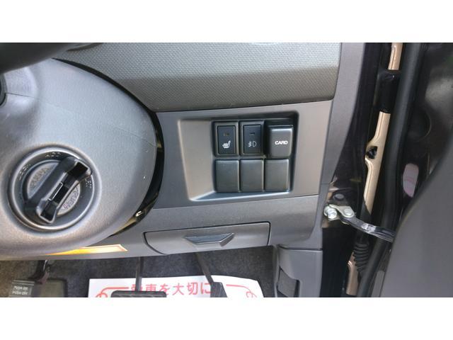 スズキ ワゴンR スティングレーX 本州仕入 4WD
