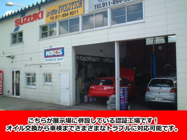 「トヨタ」「カローラ」「セダン」「北海道」の中古車33