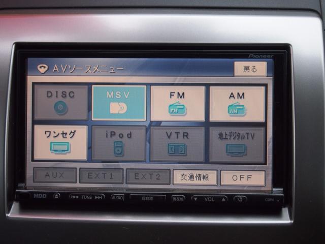 マツダ プレマシー 20S 4WD 純正HDDナビTV 両側パワースライドドア