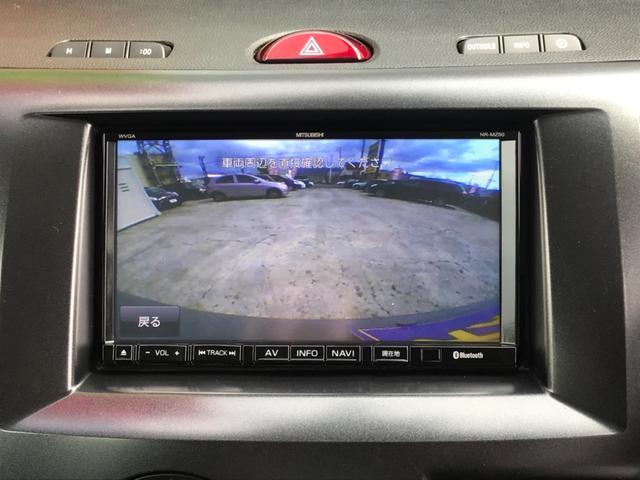マツダ ビアンテ 20C 4WD 本州仕入 両側パワースライド 社外ナビ