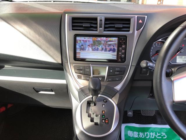 G 4WD 純正ナビTV 純正エンジンスターター(13枚目)