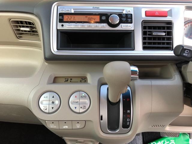 「ホンダ」「ライフ」「コンパクトカー」「北海道」の中古車13