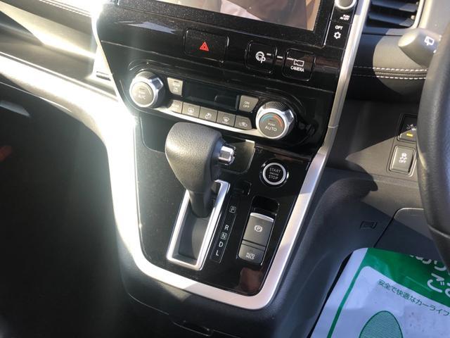 ハイウェイスター 4WD 本州仕入 プロパイロット 両側パワースライドドア 純正ナビTV フリップダウンモニター アラウンドビューモニター デジタルインナーミラー(19枚目)