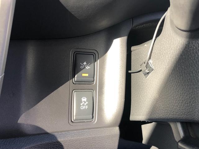 ハイウェイスター 4WD 本州仕入 プロパイロット 両側パワースライドドア 純正ナビTV フリップダウンモニター アラウンドビューモニター デジタルインナーミラー(20枚目)